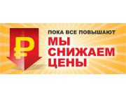 Новые цены на продукцию завода Лидер с 01 декабря 2020 года.